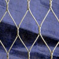 Buy cheap Premium Qulity Stainless Steel Wire Net from wholesalers