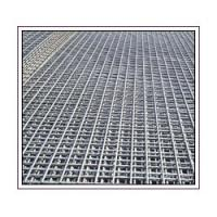 Buy cheap Steel Bar Welded Mesh from wholesalers