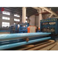 Buy cheap Thickness 0.55mm Color Coated Steel Sheet , Galvanized Corrugated Roof Sheets from wholesalers