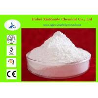 Buy cheap Medical Raw Hormone Powders Etizolam Pharma Intermediates Purity 99% Cas 40054 product