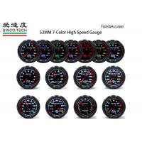 Buy cheap Digital Automotive Tachometer LED Display 2 Inch 52mm PM Stepper Motor Gauges from wholesalers