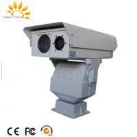 Buy cheap 8km Thermal Imaging Camera Ip66 Rates For Long Range Border Surveillance from wholesalers