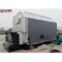 Buy cheap 6 Ton / 8 Ton Industrial Steam Boiler / Wood Coal Fuel Fired Boiler from wholesalers