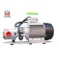 Buy cheap WCB stainless steel 220V single phrase portable gear oil transfer pump from wholesalers
