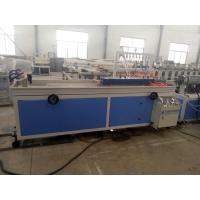 Buy cheap PP PE Plastic Profile Extrusion Making Machine , PP PE PVC Plastic Profile Production Line from wholesalers