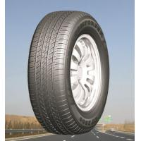 Buy cheap Low price PCR Tire from wholesalers