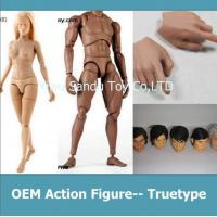 Buy cheap OEM Action figure/ Action Figures from wholesalers