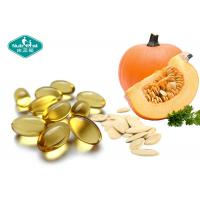 Buy cheap Natural Pumpkin Seed Men'S Health Supplements 1000mg Oil Softgels For Male Health from wholesalers