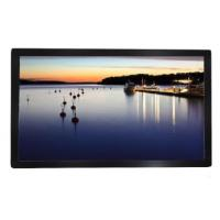 Buy cheap OS 1080P Full View IR Touch Screen Control Panel 43 Inch 730x70x2000mm from wholesalers