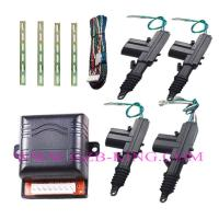 Buy cheap Central Locking System product