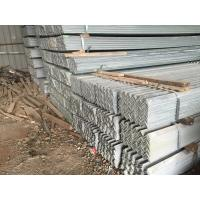 Buy cheap Vertical Angle Metal Angle Iron / Galvanized  Steel Angle Iron Size 60 * 6mm product