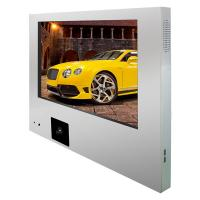 Buy cheap 19inch wall mount RFID reader lg lcd tv android touch screen  multimedia player advertising kiosk digital billboard from wholesalers