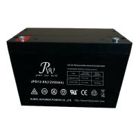 Buy cheap Sealed lead acid Deep Cycle Lead Acid Battery 12V85h from wholesalers
