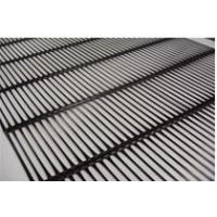 Buy cheap PP Uniaxial geogrid from wholesalers