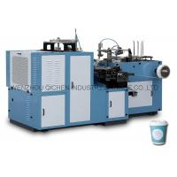 Buy cheap Fully Automatic Paper Cup Making Machine With Multi - Working Station from wholesalers