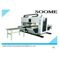 Buy cheap Automatic Strapping Corrugated Box Machine 380V 2.75 KW 1300/1500 Type from wholesalers