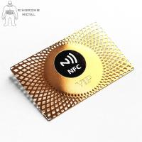 Buy cheap Customised Metal  Smart Rfid Hotel Key Cards 13.56mhz Door Entrance Hotel Supply from wholesalers