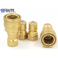 Buy cheap 2 Inches Brass Quick Disconnect Multifunctional Applied For Chemical Water from wholesalers