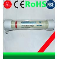 Buy cheap Vontron 800GPD Reverse Osmosis Membrane ULP21/31-4021 For Water Treatment from wholesalers