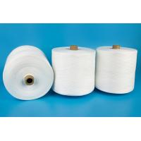Buy cheap Paper Cone Raw White Polyester Ring Spun Yarn High Strength And Knotless from wholesalers