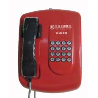 Buy cheap Hands Free Speaker Phone Auto Dial Telephone For Elevators, Wheelchair Lifts And Entry from wholesalers