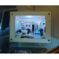 Buy cheap 12 inch digital photo frame HK12C product