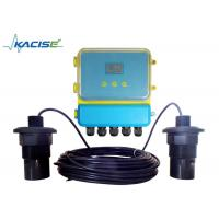 Buy cheap RS485 Split Type Ultrasonic Level Difference Meter 5-30M ultrasonic level gauge from wholesalers