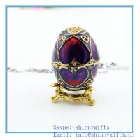 Buy cheap Ester Pomotional Gfts /aster Egg Shaped Metal jewerly box /Trinket box from wholesalers