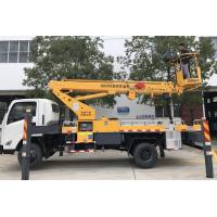 Buy cheap 2017s new designed JMC 20M telescopic aerial working platform truck for sale, best price JMC hydraulic bucket truck from wholesalers