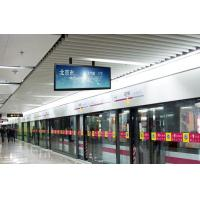 Buy cheap Ultra Stretch Advertisement Wall Mounted Digital Signage high Brightness from wholesalers