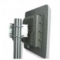 Buy cheap 2.4G directional long-distance Reader from wholesalers