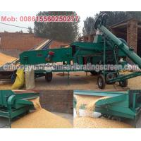 Buy cheap grain depot fine sieving 18-20 ton per hour maize corn cleaning machine from wholesalers