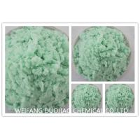 Buy cheap Odorless Feso4 Hydrate / Ferrous Sulfate Water TreatmentCas 7720 78 7 With High Toxicity from wholesalers