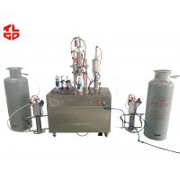 Buy cheap Refrigerant Coolants / Freon F12 F22 R134a HFC-134a Gas Semi Auto Filling Machines from wholesalers