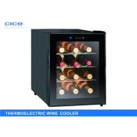 Buy cheap Compact Thermoelectric Wine Refrigerator , Portable Wine Bottle Cooler from wholesalers