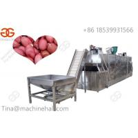 Buy cheap Industrial peanut baking equipment for sale/ groundnut roaster machine factory price China supplier from wholesalers