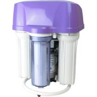 Buy cheap 5-Stage R.O. Water System with Top Dust Cover from wholesalers