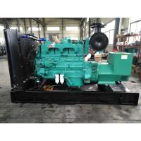 Buy cheap wholesale 300kw diesel generator use Cummins engine water cooling factory direct sale from wholesalers
