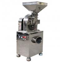 Buy cheap WF Series Universal Small Capacity WF Series Spice Grinder/ Grinder Spice from wholesalers