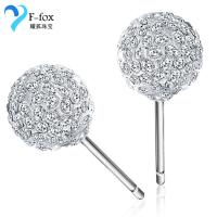 Buy cheap Fashion 925 Sterling Silver CZ Stone Balls Earrings from wholesalers