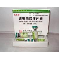 Buy cheap wholesale Menotrophin for injection (HMG) from wholesalers
