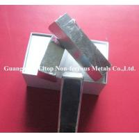 Buy cheap Indium Metal from wholesalers