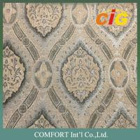 Buy cheap 470GSM Jacquard Chenille Upholstery Fabric for Sofa Curtain and Funiture from wholesalers