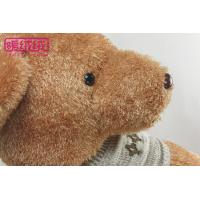 Buy cheap Wholesale teddy bears from china Good from wholesalers