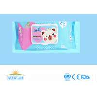 Buy cheap Durable Pure Water Flushable Baby Wipes Alcohol Free Unscented Wet Wipes from wholesalers