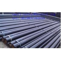Buy cheap EN 10025 S235JR Black Tubes Insulation Carbon Steel Cold Drawn Precision Seamless Steel Pipes,ASTM A106/ API 5L / ASTM from wholesalers