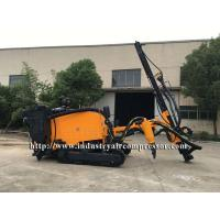 Buy cheap 1.5MPa KT5 Integrated Open - Air Crawler Drilling Rig High Efficiency 8000kg from wholesalers