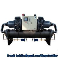 Buy cheap Double compressor screw compressor chiller from wholesalers
