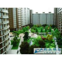 Buy cheap Model architectural design, building model design, scale model design  from wholesalers