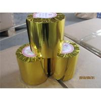 Buy cheap Thermal paper roll, thermal paper rolls from wholesalers